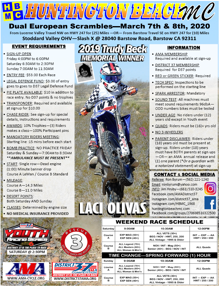 March 7-8th 2020 Dual European Scrambles Race Flier