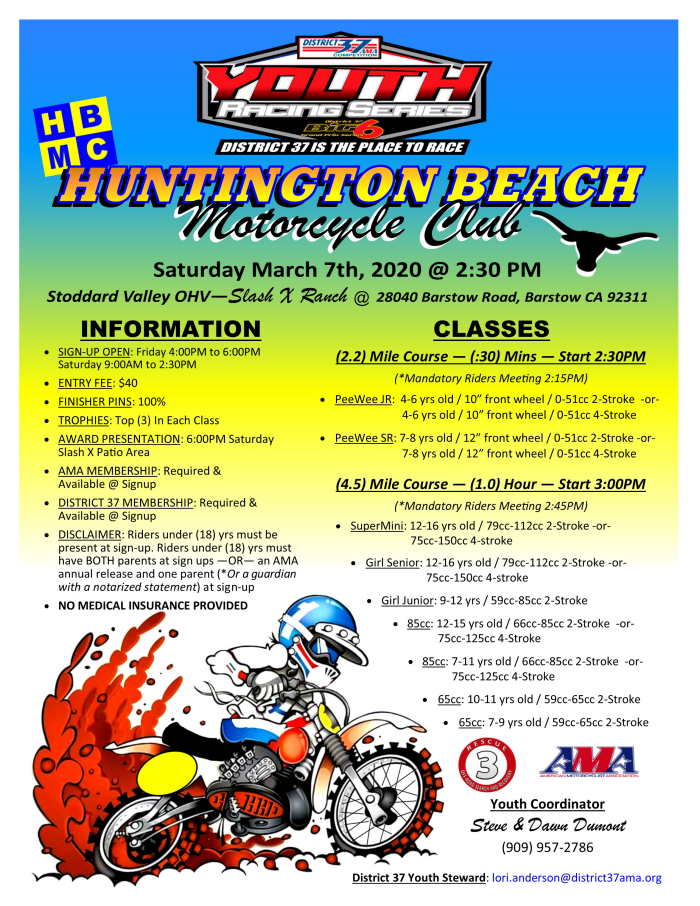 March 7th 2020 Youth Desert Series Race Flier